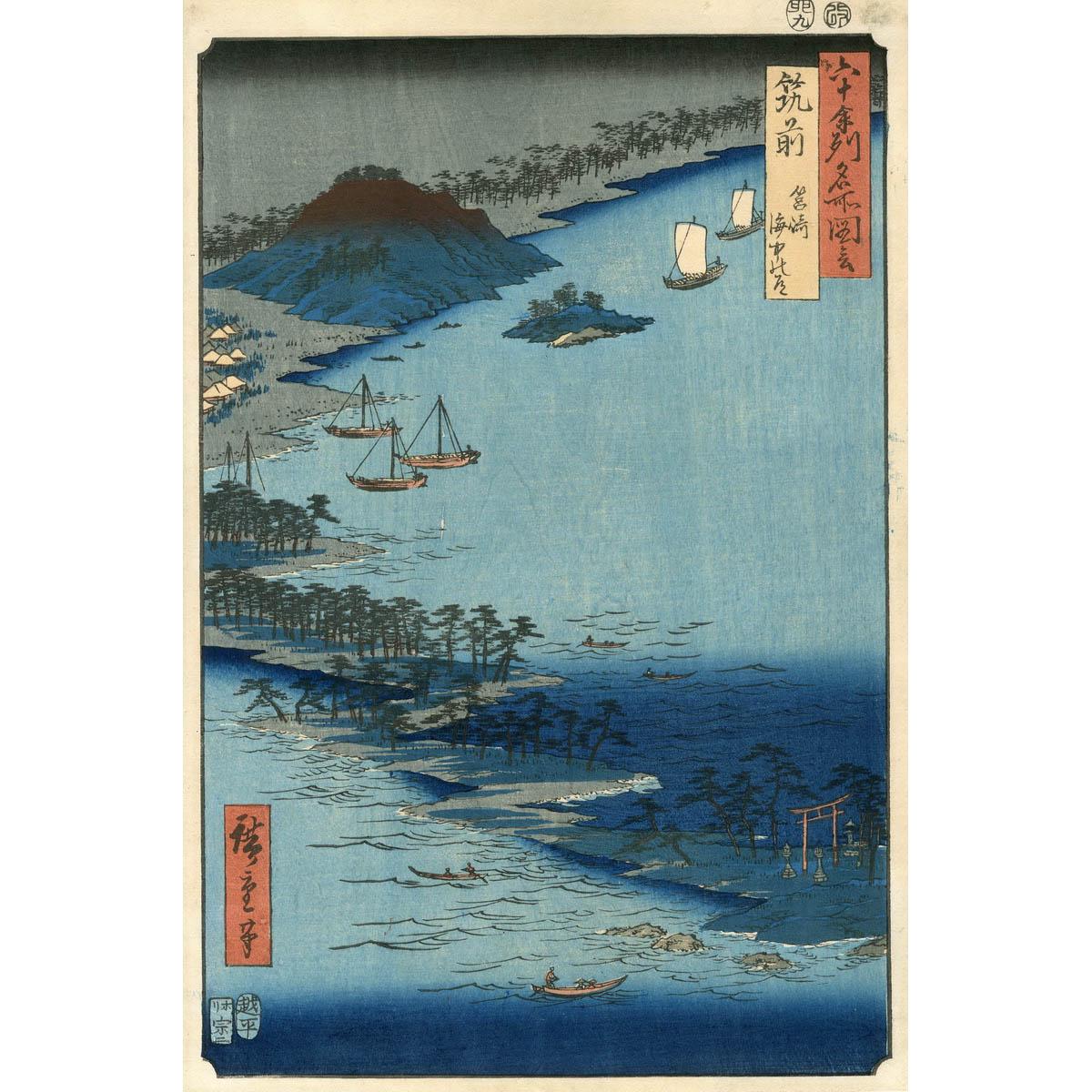 HIROSHIGE, UTAGAWA 1797-1858