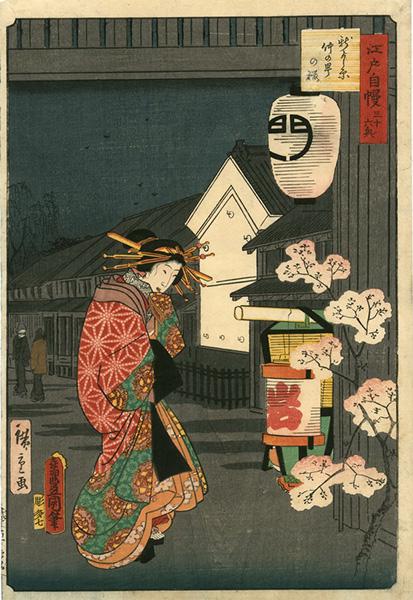 ANDO HIROSHIGE II (1826-1869) u. UTAGAWA KUNISADA (1786–1864)