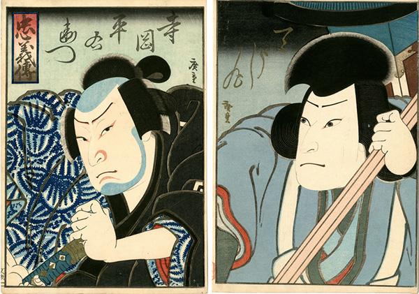HIROSADA, UTAGAWA, 1819 - 1863 Osaka tätig
