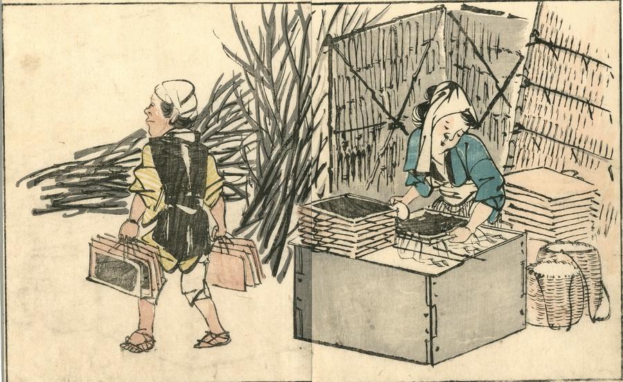 CHINNEN, ONISHI, 1792 - 1851