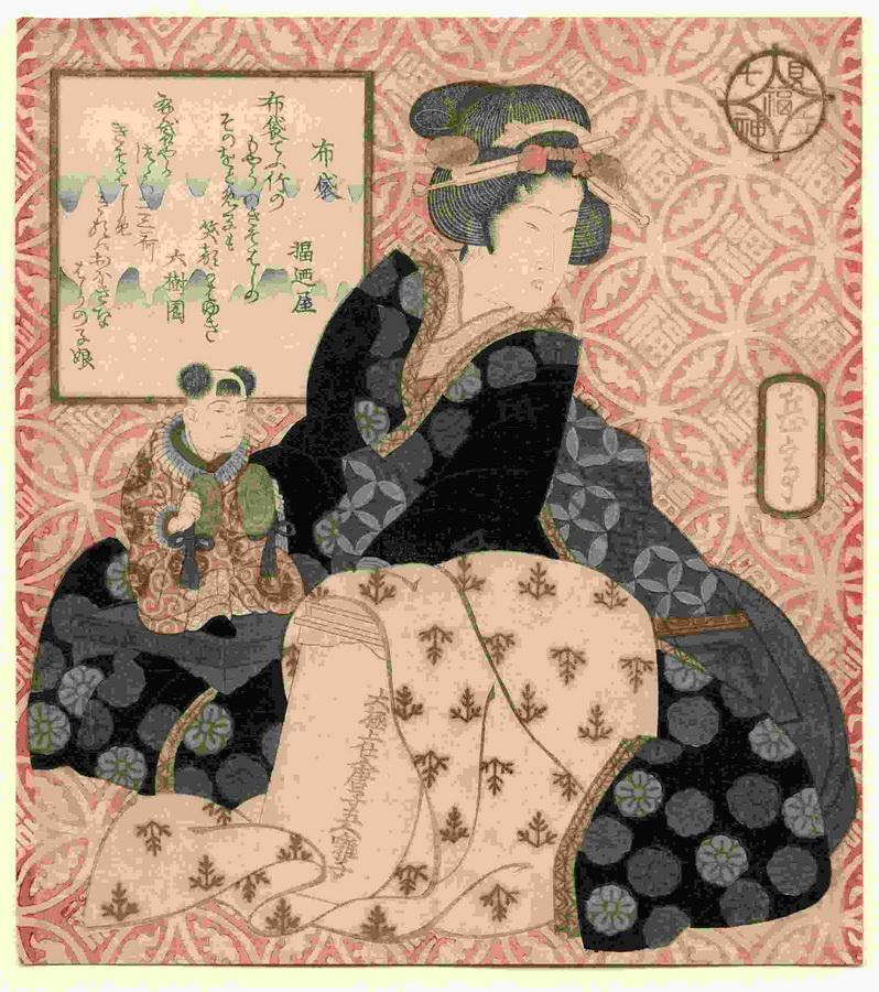 GAKUTEI, YASHIMA, 1786? - 1868