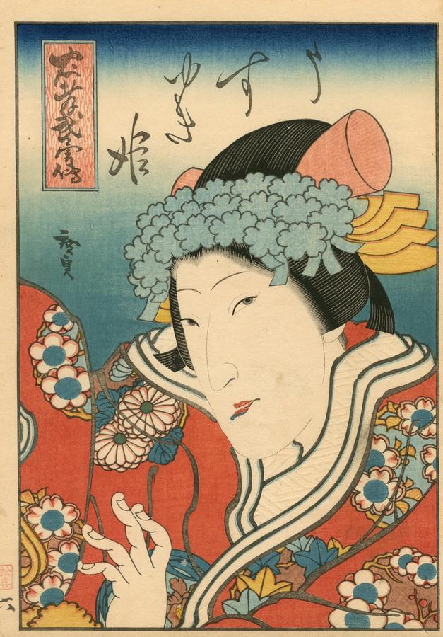 HIROSADA, UTAGAWA, 1847 - 1863 Osaka tätig