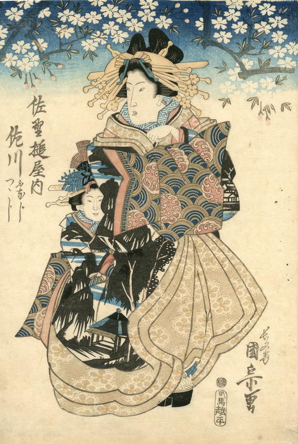 KUNIMUNE, UTAGAWA, 1825 - 1844