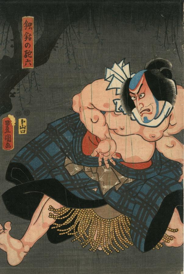 KUNISADA, UTAGAWA, 1786-1865