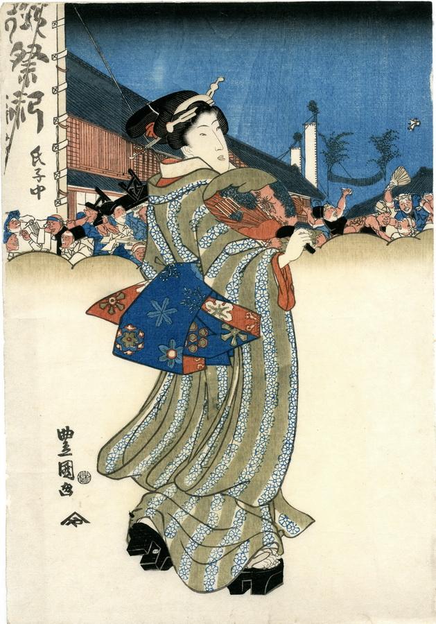 KUNISADA, UTAGAWA, 1786 - 1865