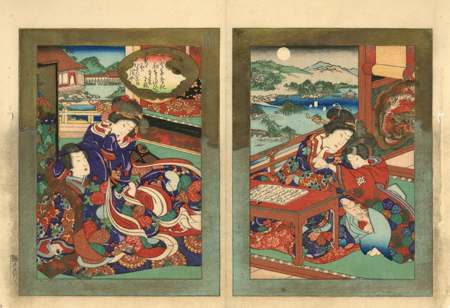 SHÔZAN, KOIKAWA, 1821 - 1907