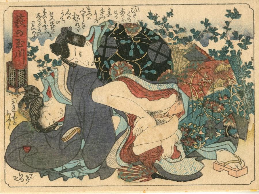 KUNISADA, UTAGAWA - zugeschrieben, 1786-1865